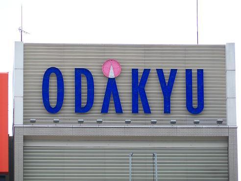 小田急百貨店のロゴ