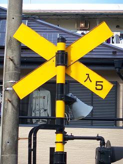 西武池袋線の入間市第5踏切道@入間市B