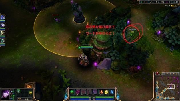 League of Legends 2014-02-03 11-48-45-770