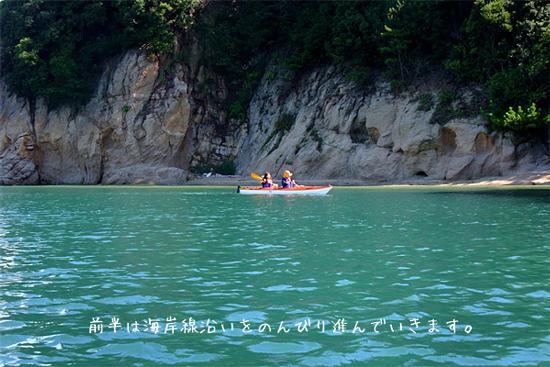 05-paddling-2.jpg