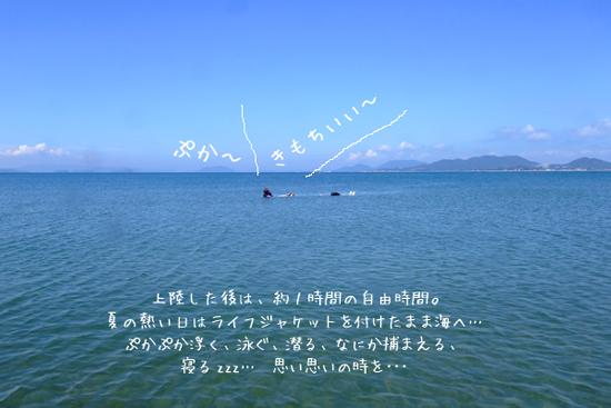 07-ukabu.jpg
