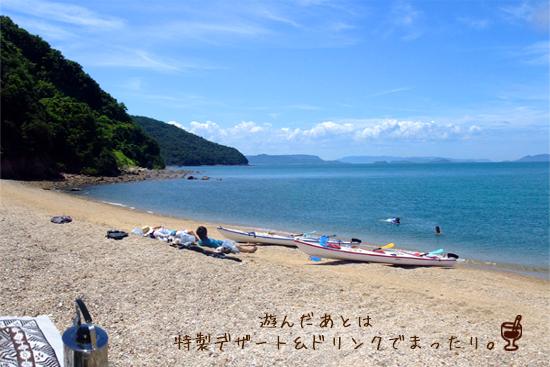 08-beachi-cafe.jpg