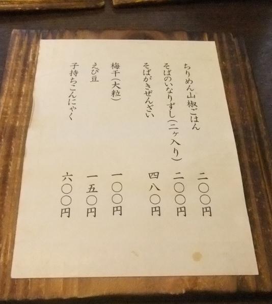 002 (800x600)