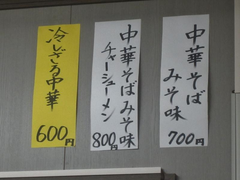 084 (800x600)