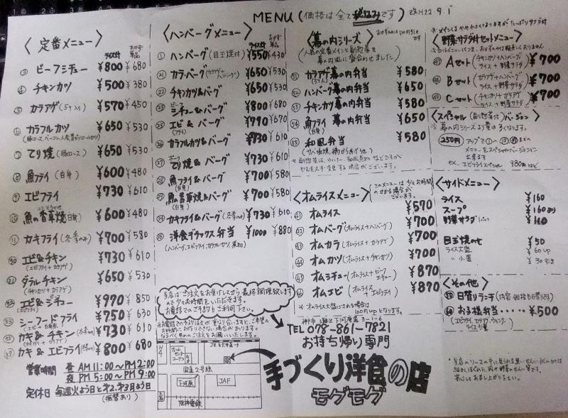 DSCF0001 (800x589)