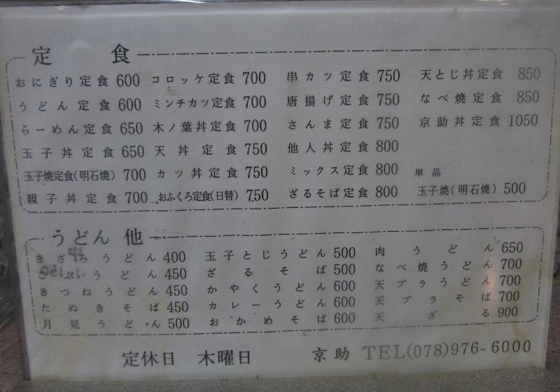 001 (800x560)