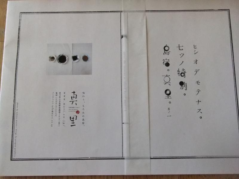 032 (800x600) (2)