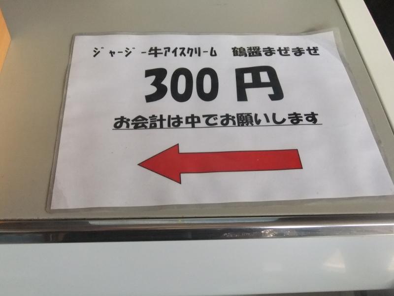 057 (800x600)