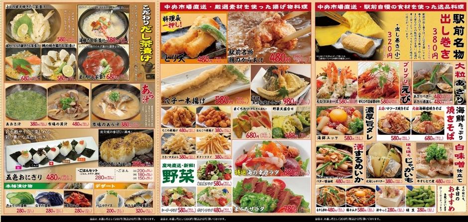 food02_big (1000x474) (940x446)