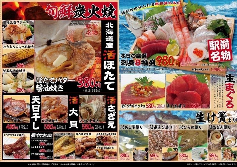 food01_big (1000x707) (940x665) (800x566)
