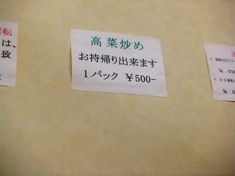 DSCF0004 (800x600)