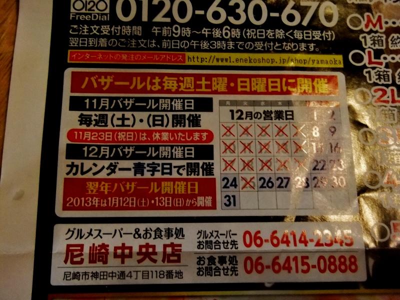 DSCF0033 (800x600)