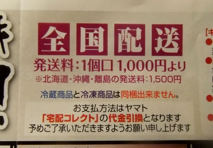 DSCF0047 (800x600)