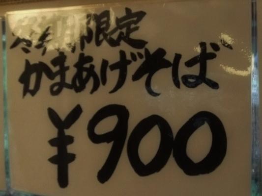 DSCF0013 (800x600)