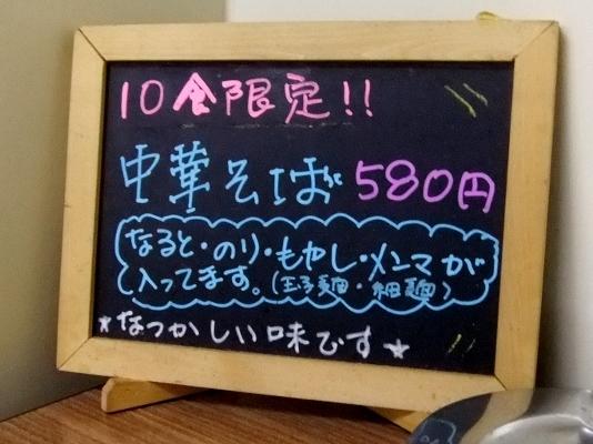 DSCF0012 (800x600)