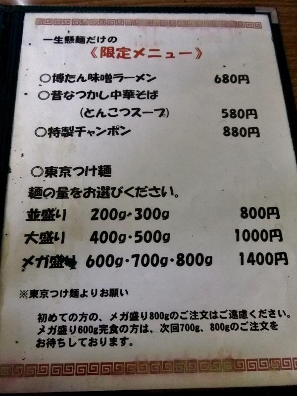 DSCF0019 (600x800)
