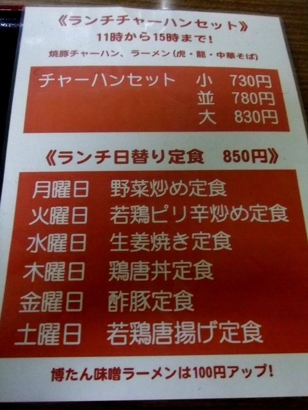 DSCF0006 (800x600)