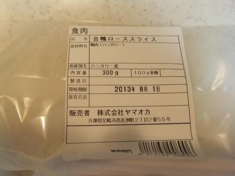 DSCF0005 (600x800)