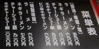 DSCF0028-1_20120826104151.jpg