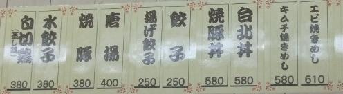 DSCF1058_20120706163513.jpg