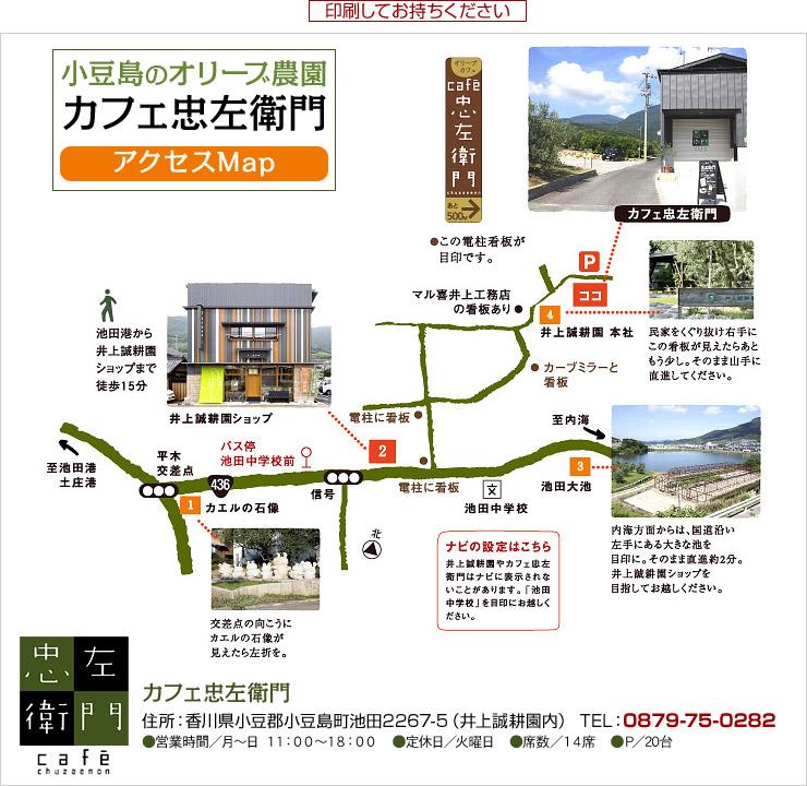 cafe-map.jpg