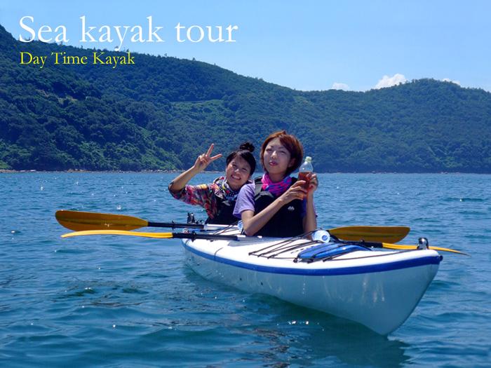 daytime-kayak-2.jpg