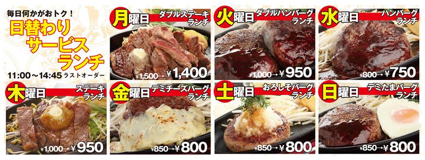 lunch012.jpg