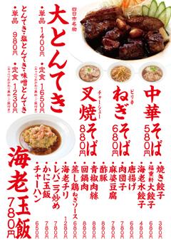 restaurant8_image8.jpg
