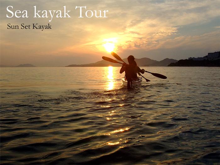 sanset_kayak.jpg