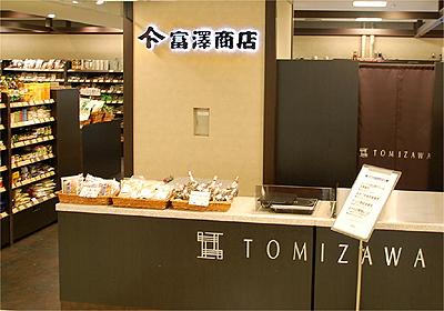 shop22_main_img01.jpg