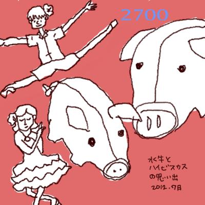 2012-7-23-gz2700.jpg