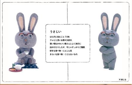Blog2013082801.jpg