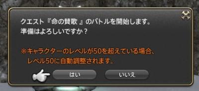 Blog2013083001.jpg