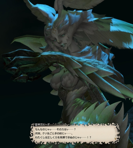 Blog2013091401.jpg