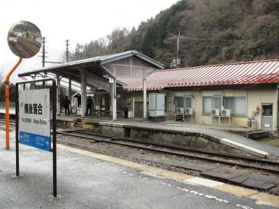 秘境駅ターミナル駅