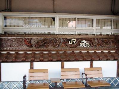 江津駅名標