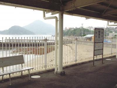 梅津寺駅ホーム