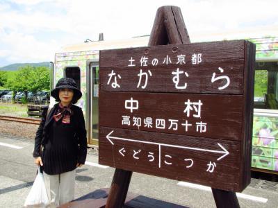 中村駅で記念ショット