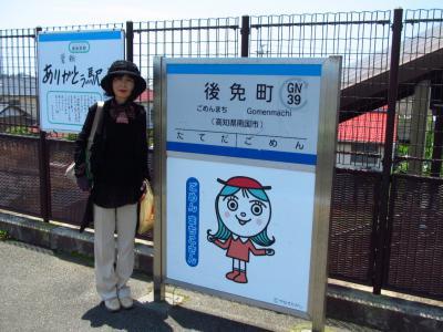 後免町駅にて記念ショット