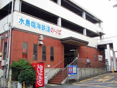 水島臨海鉄道倉敷市駅
