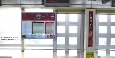 沖縄都市モノレール首里駅2