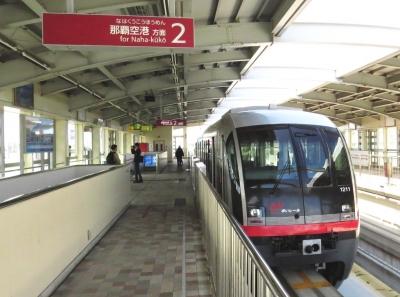 沖縄都市モノレール首里駅