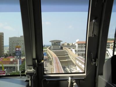 日本最南端の駅赤嶺