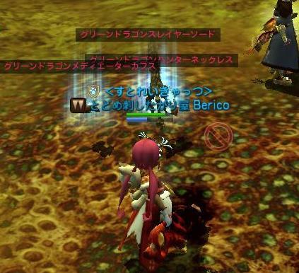 GDL剣3