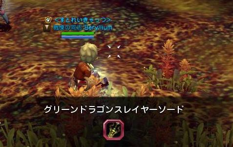 GDL剣2