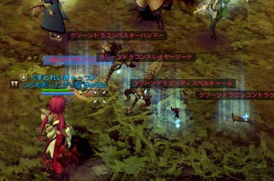GDL剣1