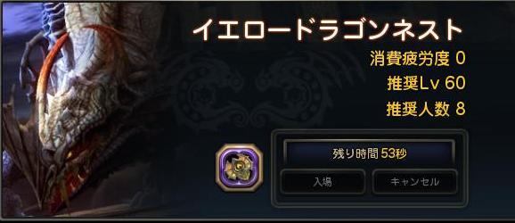 YD.jpg