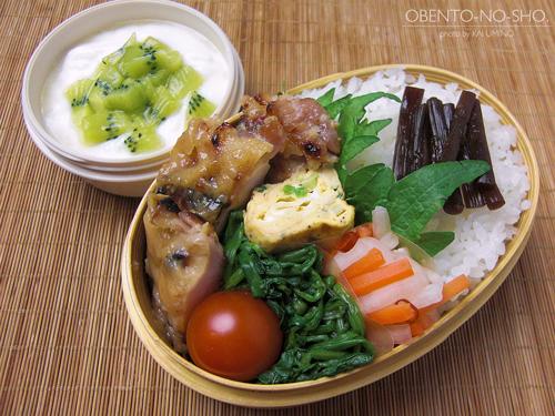 鶏の梅味噌焼き弁当01