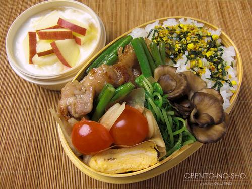 豚バラの醤油麹炒め弁当01
