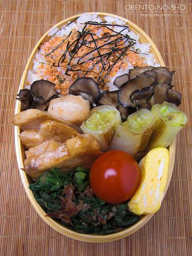 めかじきの梅醤油焼き弁当01